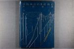 Crossings: A Bridge to the Future, 1991